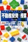 Book00170