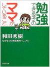 Book00174jpg