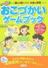 Book00217_1