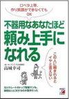 Book00224