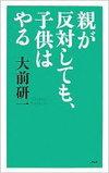 Book00237