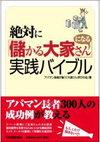Book00239