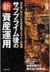 Book00244_2