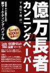 Book00253