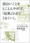 Book00254
