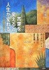Book00257