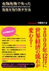 Book00263_2