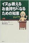 Book00265