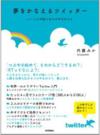 Book00269_2