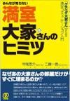 Book00272
