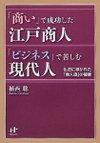 Book00273_2