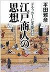 Book00274_3