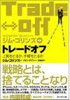 Book00276_2