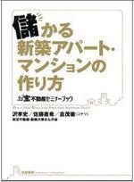 Book00277_5