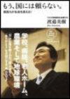 Book00202
