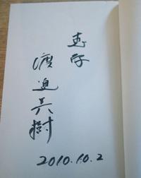 Book00279_2
