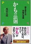 Book00282