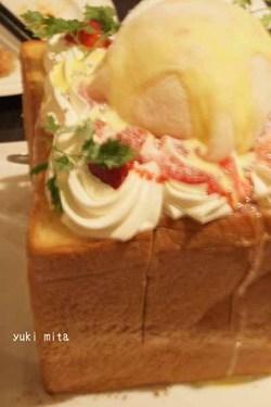 Dinner201105_04