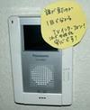 TVphone1