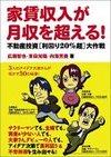 book00127