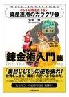 book00148