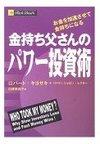 book00150