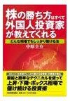Book00167_1