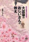 Book00171jpg