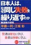 Book00172jpg