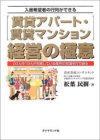 Book00175jpg