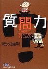 Book00182