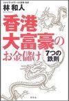 Book00184