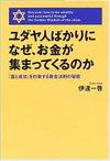 Book00185