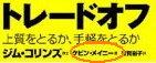 Book002761_3